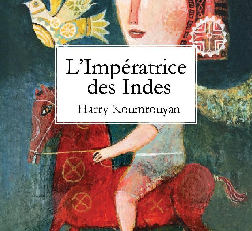 Dédicace d'Harry Koumrouyan le mercredi 21 février dès 18h30.