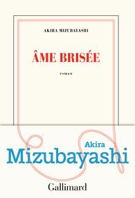 Un magnifique roman de notre cher Akira Mizubayashi