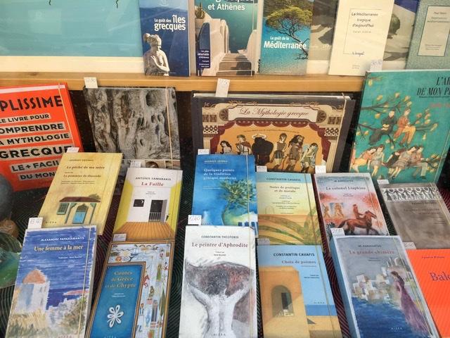 La Grèce et les éditions Aiora